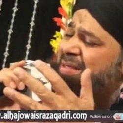 Starting & Kalam Elahi Madad Kar Madad Ki Ghari Hai By Owais Raza Qadri