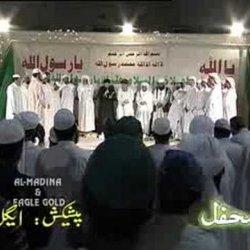 Salat o Salam Ya Shafi ul Wara