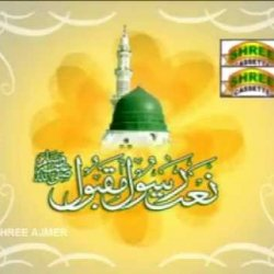 Kadam Kadam Pe Khuda Ki Madad || Owais Raza Qadri || Latest Naat Video || Evergreen Islamic