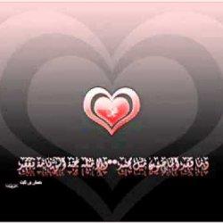 Jab Mein Kahoon Muhammad
