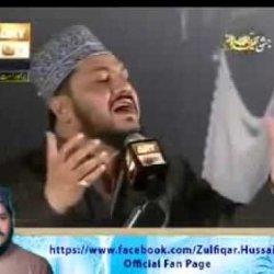 Karam Kay Badal Baras Rehay Hain