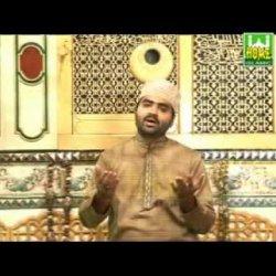 Dum Ishaq nabi daa