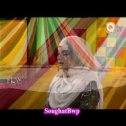 Qadira Sarwara Rahnuma Dastageer