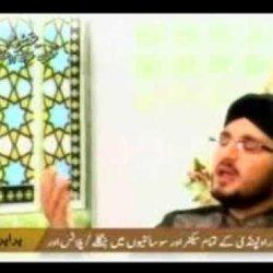 Hain Ghouse Azam (RA) Wali Khuda Ke