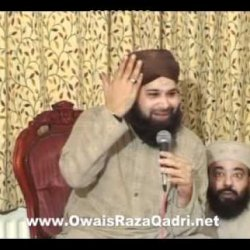 Madine Diyan Pak Galiyan - Owais Raza Qadri - Mehfil At Mian Tahir Naeems House 2007