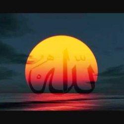 Allah Hu Allah