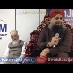 Saaqi Mein Tere Sadqay Ma'e Day Ramzan Aaya