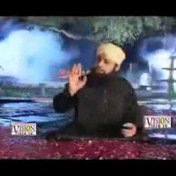 Zindagi Da Maza Aaway Sarkar De Bohay Tay