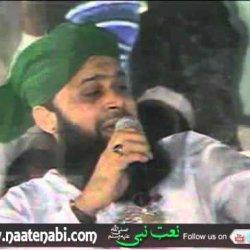 Meri Dharkan Mein Ya Nabi By Owais Raza Qadri