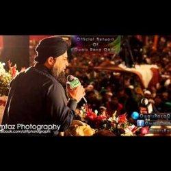 Ajab Karam Shah e Wala  Audio Naat | Muhammad Owais Raza Qadri Sb