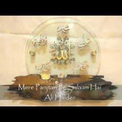 Mera Panjtan Pe Salaam Hai