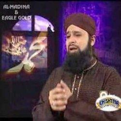 An Nabi Sallu Alaih