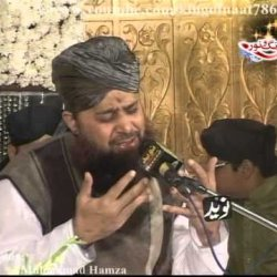 Awal hamd sana ilahi by owais qadri Mehfil e rang o noor Sialkot 2014