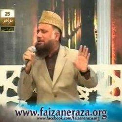 Wo Kamal e Husne Huzoor Hain