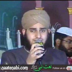 Aaya Hai Bulawa Mujhe Darbar-E-Nabi Se