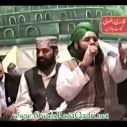 Teri Jaliyon Ke Neechay-  Owais Raza Qadri- Old Mehfil at Lahore