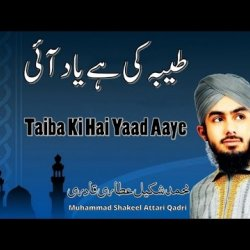 Taiba Ki Hai Yaad Aaye