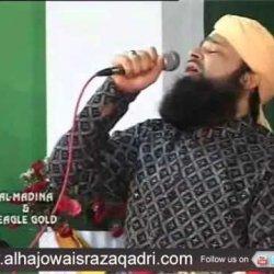 Sartaba Qadam Hai Tane