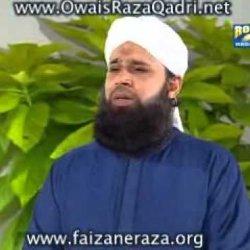 Sale Ala Pukaro by Owais Raza Qadri - (Tum Per Salam Her Dam)
