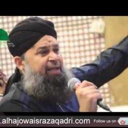 Muradain Mil Rahi Hain By Owais Raza Qadri