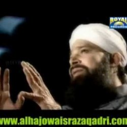 Apni Lagan Laga De (Part01) - Owais Qadri Naat Album 2010