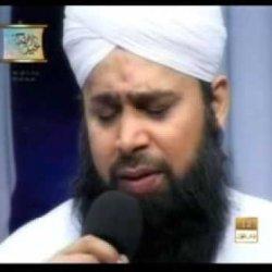 Aaya Na Hoga Isterha- Owais Raza Qadri