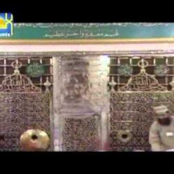 Aisa Tujhay Khaliq Ne