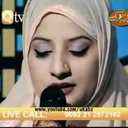 Marhaba Aaj Chalein Geh Shah-e-Abraar