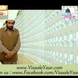 Ye Kis Ne Pukara Muhammad