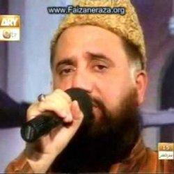 Alif Allah chambay di booti
