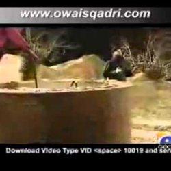 Jaga Ji Lagane Ki dunia nahi hai- Owais Raza Qadri