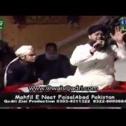 Wo Jo Na The To Kuch Na Tha | Muhammad Owais Raza Qadri Sb | Mehfil e Naat Fsd 5 Dec 2013