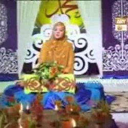 Amina ka Jaya Hai Goud Mein Halema Ke