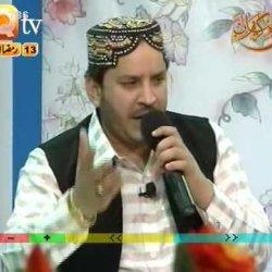 Hamarey Aaqa To