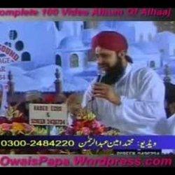 Wah Kya Jood O Karam Hai- Alhaaj Muhammad Owais Raza Qadri