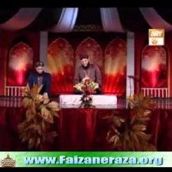Meday Ghar Wich Aaqa Aaye (Saraiki)