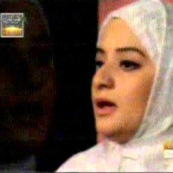 Unwaan jis ka naam Shahadat kay baab ka Manqabat e Hazrat Imam Hussain
