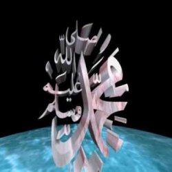 Khair Ul Bashar ﺼﻟﻰﷲﻋﻟﻴﻪ ﻮﺴﻟﻣ - Owais Qadri -  New Album