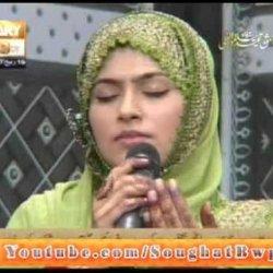 Lakhon Durood o Salam
