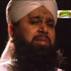 Mujhe Rang De \\ Owais Raza Qadri \\ Rang De Maula \\ Beautiful Naat