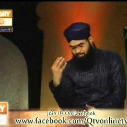 Mubarak Ramzan Ka Mahina