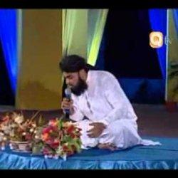 Ya Muhammad saw Karam Kejiye