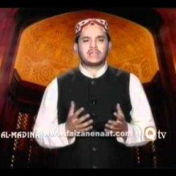 "Sachi Baat Sikhatey Yeh Hain ""SHAHBAZ QAMAR FAREEDI NAAT"""