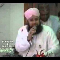 Amina Bibi Ke Gulshan Mein