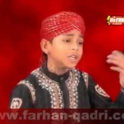 Mairi Jaan Ali