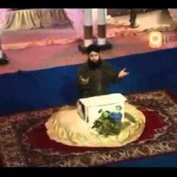 Mein Jashn e Aamad e Sarkar - Awais Raza Qadri
