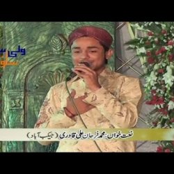 20 Nara Haideri (Manqabat)