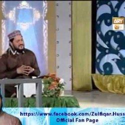 Bakhshish ko lazmi hai zamanat Rasool ki