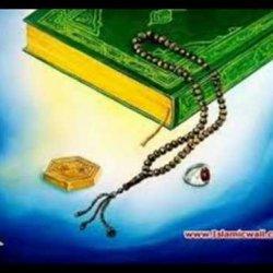 Quran e Pak ki Azmat Mere RASOOL S.A.W.W. se hai
