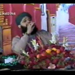 Bheek Ataa Aye Nabi Muhtasham Ho